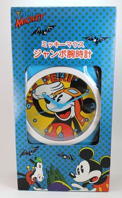 Perils of Mickey Wall Watch - JAPAN image