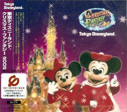 Tokyo Disneyland Christmas Fantasy CD image