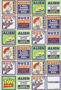 Toy Story Merchandise Catalog - JAPAN image