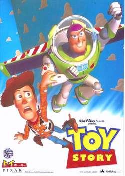 Toy Story Fan Book - JAPAN image