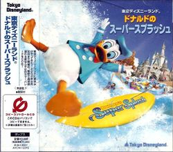 Tokyo Disneyland Donald's Super Splash CD image