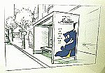 Advertising Design Artwork for Disney's Aladdin